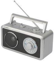 Радиоприемник FIRST FA-1905 Silver