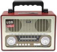 Купить Радиоприемник БЗРП, РП-312