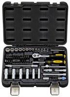 Универсальрый набор инструментов Berger BG055-14
