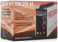 Купить Сварочный аппарат Ресанта, САИ-230 АД