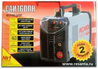Купить Сварочный аппарат Ресанта, САИ-160ПН