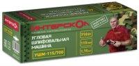 Угловая шлифовальная машина Интерскол УШМ-115/700 (528.1.0.00)