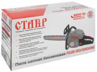 Пила цепная бензиновая Ставр ПЦБ-50/2400М фото