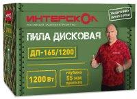 Электропила циркулярная Интерскол ДП-165/1200 (96.1.0.23)