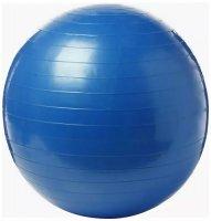 Мяч гимнастический Z-Sports ВВ-001РР-30 Blue, 75 см