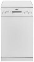 Посудомоечная машина Ginzzu