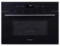 Купить Встраиваемая микроволновая печь Graude, MWG 45.0 S