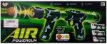 Игрушечное оружие 1toy Street Battle с мягкими шариками (Т16680)