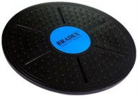 Платформа для баланса Bradex SF 0238