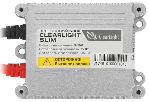 Блок высокого напряжения Clearlight