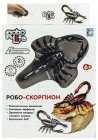 Интерактивная игрушка 1toy Робо-Скорпион на ИК Управлении Braun (Т10894)