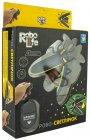 Интерактивная игрушка 1toy Робо-светлячок на ИК управлении (Т16442)