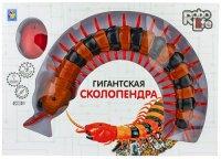 Интерактивная игрушка 1toy Гигантская сколопендра на ИК управлении (Т16446)