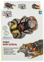 Интерактивная игрушка 1toy Робо-Жук-Олень на ИК управлении Yellow (Т16603)