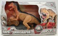 Интерактивная игрушка 1toy Динозавр Гиганотозавр на ИК управлении (Т16704)