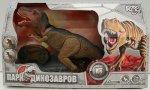 Интерактивная игрушка 1toy Динозавр Тираннозавр на ИК управлении (Т16706 )