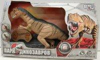 Интерактивная игрушка 1toy Динозавр Ругопс на ИК управлении (Т17160)