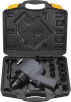 Пневмогайковерт Fubag IW 720 + набор головок, удлинитель, кейс (100193)