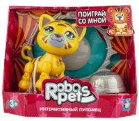 Интерактивная игрушка 1toy RoboPets: Артист цирка Тигр (Т16940)