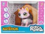 Интерактивная игрушка 1toy RoboPets: Котёнок, розовый/белый (Т16805)
