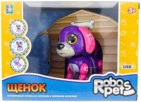 Интерактивная игрушка 1toy RoboPets: Щенок, фиолетовый (Т16799)