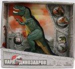 Интерактивная игрушка 1toy RoboLife: Динозавр Тираннозавр Рекс (Т17168)