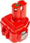 Аккумулятор Hammer Premium AKM1220 12V 2.0Ah для Makita (217-011)