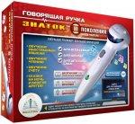 Говорящая ручка Знаток II поколения +10 аудиостикеров (ZP-70189)