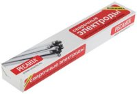 Аксессуар для сварки Ресанта МР-3, 4 мм, 3 кг (71/6/25)