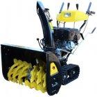 Снегоуборщик бензиновый Huter SGC 8100C (70/7/4)