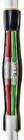 Муфта КВТ 3ПСТ(б) мини-1/2.5 нг-LS (74677)