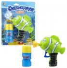 Детский игровой набор 1toy Т11552 Океанариум, пистолет для мыльных пузырей