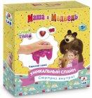 Детский игровой набор МАША И МЕДВЕДЬ Т16619 Слайм тайм Маша и медведь