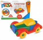 Детский игровой набор 1toy Т59994 конструктор-пазл Спорткар (19дет)