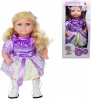 интерактивные игрушки Интерактивная кукла No Name Алё, Лёля! (Т14355)