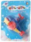 Игрушка для ванной 1toy Буль-Буль Подводная лодка (Т57407)