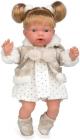 Интерактивная кукла ARIAS Arias Elegance, 28 см (Т16342)