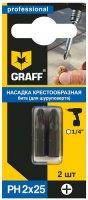 Набор бит GRAFF PH2 25 мм (GBPH0225)