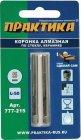 Коронки по стеклу/керамике Практика Ф5 мм, 2 шт (777-215)