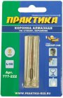 Коронки по стеклу/керамике Практика Ф6 мм, 2 шт (777-222)