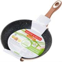 Сковорода MAYER-BOCH 22 см (27506)