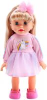 Кукла MARY-POPPINS 451353 Я умею ходить