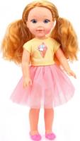 Кукла MARY-POPPINS 451279 Модные сезоны