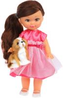 Кукла MARY-POPPINS 451238 Мой милый пушистик