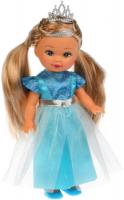 Кукла MARY-POPPINS 451333 Мисс Очарование