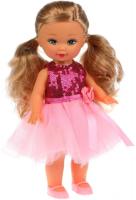 Кукла MARY-POPPINS 451334 Мисс Очарование