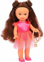 Кукла MARY-POPPINS 451306 Мисс Очарование