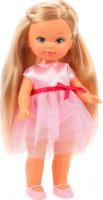 Кукла MARY-POPPINS 451307 Элиза
