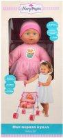 Детский игровой набор MARY-POPPINS 67375 Фантазия