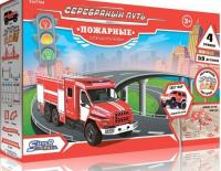 Детский игровой набор Наша Игрушка SW7704 Автотрек Пожарный